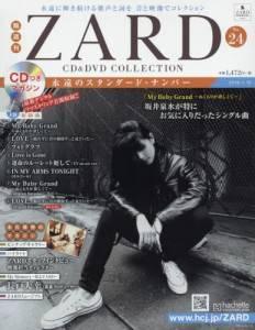 隔週刊ZARD CD&DVDコレクション 24号