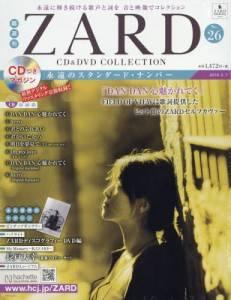 隔週刊ZARD CD&DVDコレクション 26号