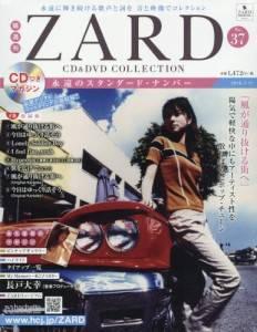 隔週刊ZARD CD&DVDコレクション 37号