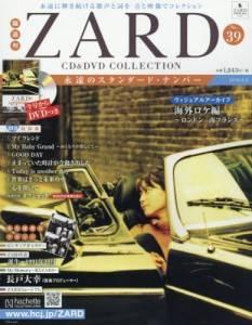 隔週刊ZARD CD&DVDコレクション 39号