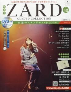 隔週刊ZARD CD&DVDコレクション 48号