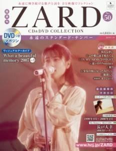 隔週刊ZARD CD&DVDコレクション 50号