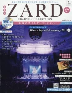 隔週刊ZARD CD&DVDコレクション 57号